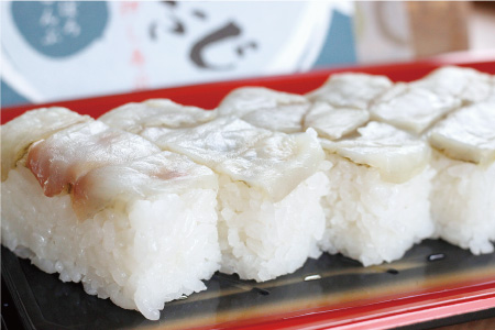 飛騨とらふぐの押し寿司 おぼろこんぶ