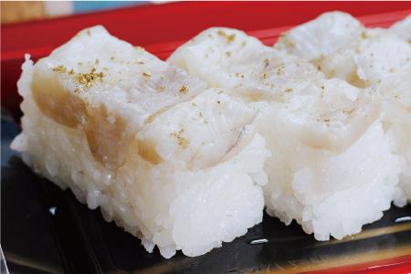 飛騨とらふぐの押し寿司 山椒